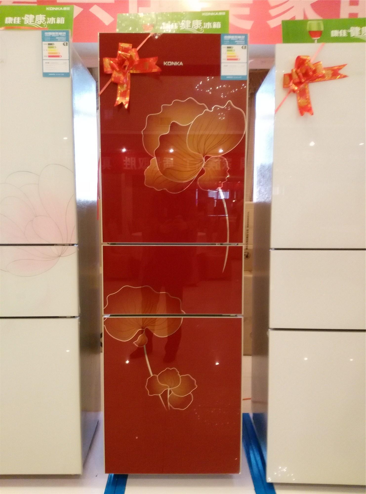 康佳冰箱bcd-218mtqbh
